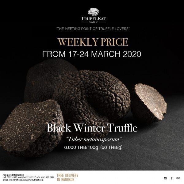 Sale_truffle_banner
